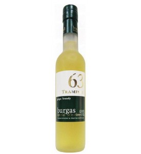Burgas 63 Traminer Special Selection Grape Brandy 375ml