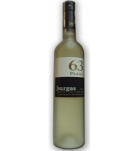 Burgas 63 Pearl Special Selection Grape Brandy 375ml