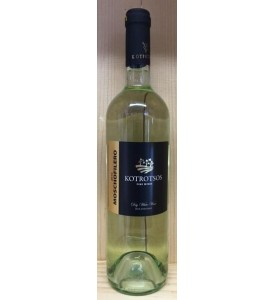 Kotrotsos Moschofilero Dry White 2016